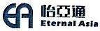 深圳市怡亚通物业管理有限公司