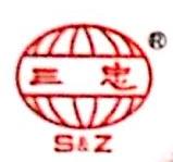 [工商信息]漳州三忠工贸有限公司的企业信用信息变更如下