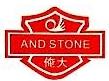 [工商信息]上海俺大石材有限公司的企业信用信息变更如下