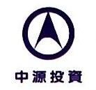 [工商信息]广州中源投资有限公司的企业信用信息变更如下