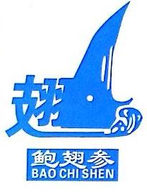 [工商信息]北京富腾宏发贸易有限责任公司的企业信用信息变更如下