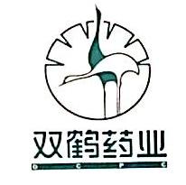 [工商信息]双鹤药业(沈阳)有限责任公司的企业信用信息变更如下