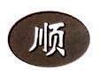 [工商信息]杭州禹顺食品有限公司的企业信用信息变更如下