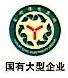 企业头条 : 兰州资源环境学院窑街煤电集团实训基地挂牌成立