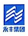 泸州永丰浆纸有限责任公司