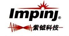 [工商信息]杭州紫钺科技有限公司的企业信用信息变更如下