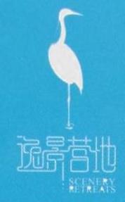 南昌逸景营地投资有限公司