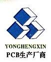 深圳市永恒鑫电子有限公司