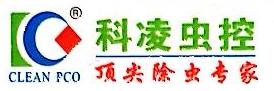[工商信息]杭州科凌虫控科技有限公司的企业信用信息变更如下