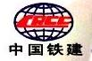 中铁十五局集团第七工程有限公司