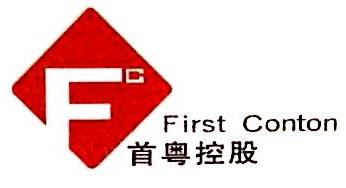 广州首粤投资管理有限公司