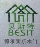 南京贝斯特木业有限公司