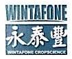 [工商信息]江苏永泰丰作物科学有限公司的企业信用信息变更如下