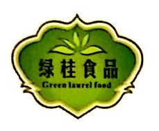 [工商信息]南宁市绿桂食品有限公司的企业信用信息变更如下