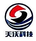 企业头条 : 苏州天沃科技股份有限公司监事会