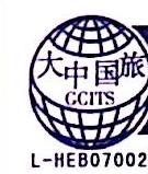 [工商信息]保定市大中国际旅行社有限公司的企业信用信息变更如下