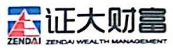 上海证大投资咨询有限公司宁波镇明路分公司