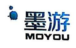 广州墨游信息科技有限公司