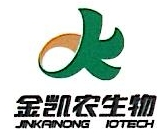 长沙金凯农生物科技有限公司