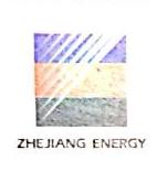 [工商信息]浙江兰能热力有限公司的企业信用信息变更如下