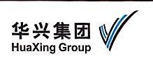 [工商信息]山东省博兴县华兴进出口有限公司的企业信用信息变更如下