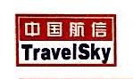 [工商信息]青岛民航凯亚系统集成有限公司的企业信用信息变更如下