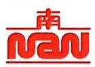 企业头条 : 广东南洋电缆集团股份有限公司副总经理辞职公告
