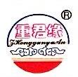 [工商信息]广南县天云植物油业有限公司的企业信用信息变更如下