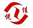 [工商信息]东莞市悦佳电子材料有限公司的企业信用信息变更如下