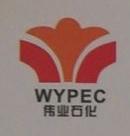 [工商信息]东莞市永福加油站有限公司的企业信用信息变更如下