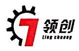 [工商信息]深圳市领创自动化技术有限公司的企业信用信息变更如下