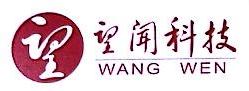 [工商信息]高纬科技发展服务(北京)有限公司的企业信用信息变更如下