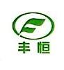 [工商信息]广州市丰恒农产品实业有限公司的企业信用信息变更如下