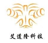 神显科技(深圳)有限公司