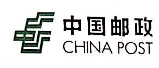 [工商信息]中国邮政储蓄银行股份有限公司开平市祥苑营业所的企业信用信息变更如下