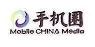 北京川商慧联技术有限公司