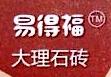 深圳市中阳园林绿化工程有限公司