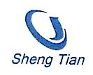 北京圣天科技有限公司