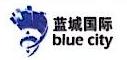 蓝城质品(北京)网络科技有限公司