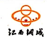 [工商信息]江西省钢城物业管理有限公司的企业信用信息变更如下