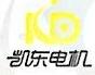[工商信息]东莞市凯东电机有限公司的企业信用信息变更如下