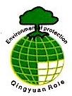 [工商信息]清远市绿力环保科技有限公司的企业信用信息变更如下