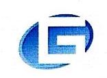 [工商信息]南京光天士科技贸易有限公司的企业信用信息变更如下