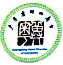 [工商信息]广东民信税务师事务所有限公司的企业信用信息变更如下