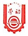 上海锦铭企业管理咨询有限公司