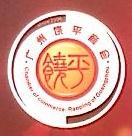 深圳市宏耀泰立实业有限公司