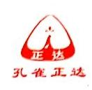 [工商信息]上海孔雀正达香精香料有限公司的企业信用信息变更如下