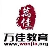 北京万佳文化交流有限责任公司 : 澳大利亚培训