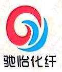 [工商信息]绍兴县驰怡化纤有限公司的企业信用信息变更如下