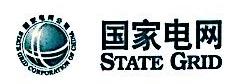 [工商信息]国电外事服务有限公司的企业信用信息变更如下